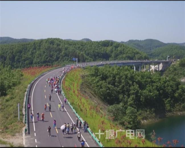 【资讯】丹江口市最美山水公路长走大会即将开走!