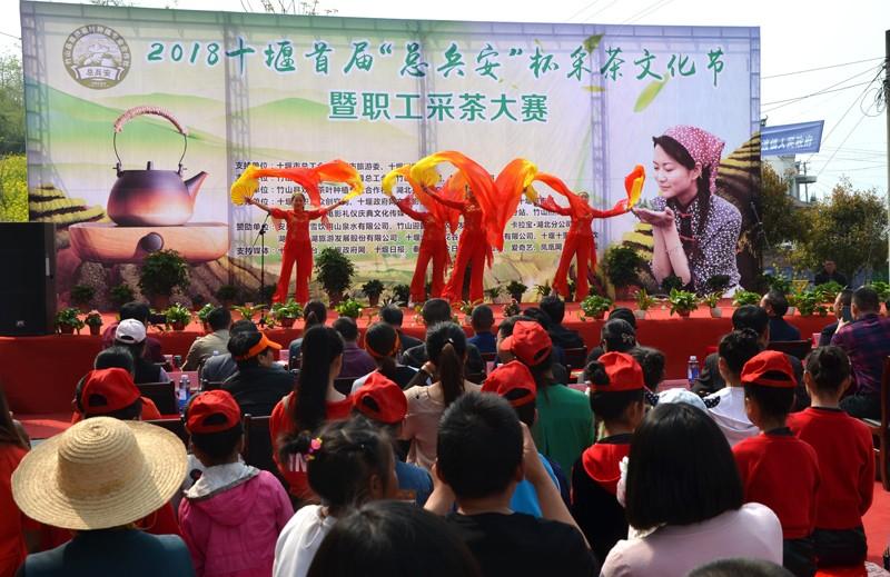 【资讯】观茶艺 品茶香 游茶园  麻家渡举办采茶文化节