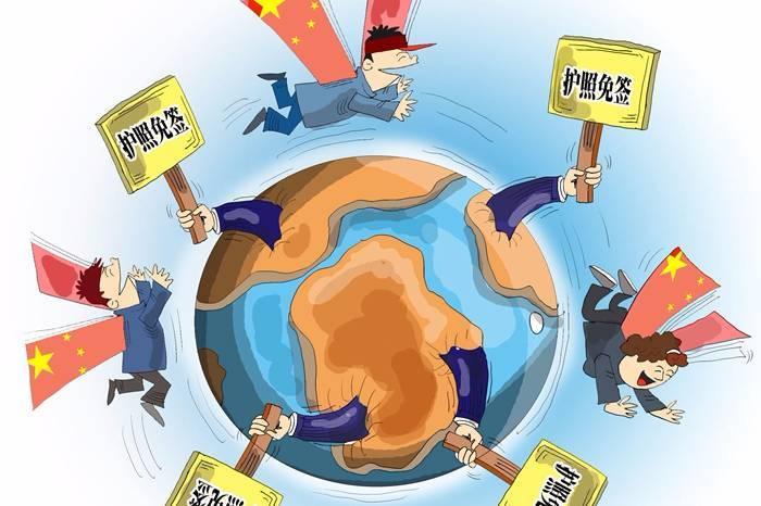 【资讯】厉害了!对中国免签、落地签国家已达68个