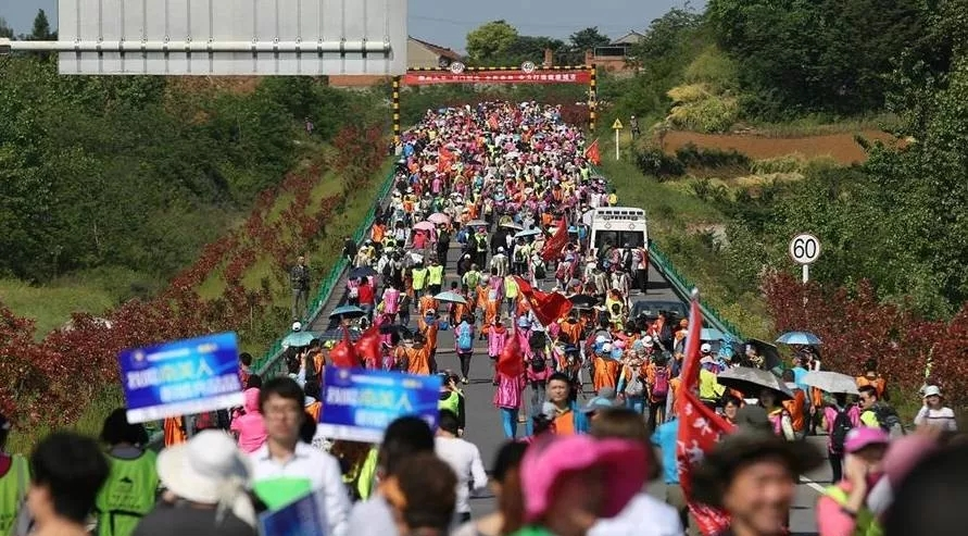 丹江口首届最美山水公路长走大会