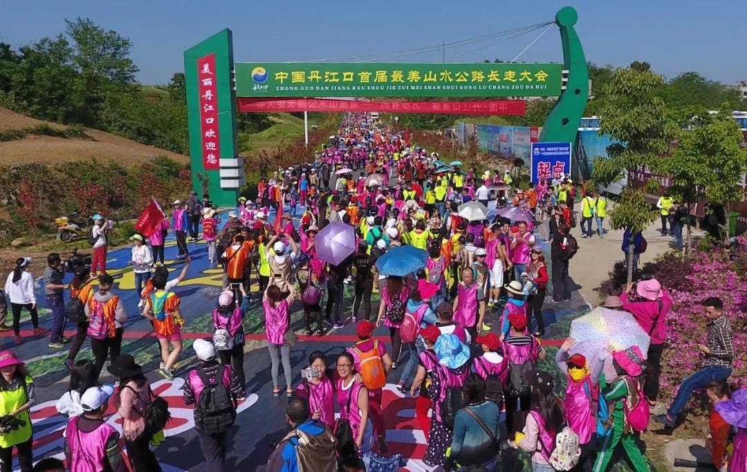 丹江口市最美山水公路长走大会将重磅来袭