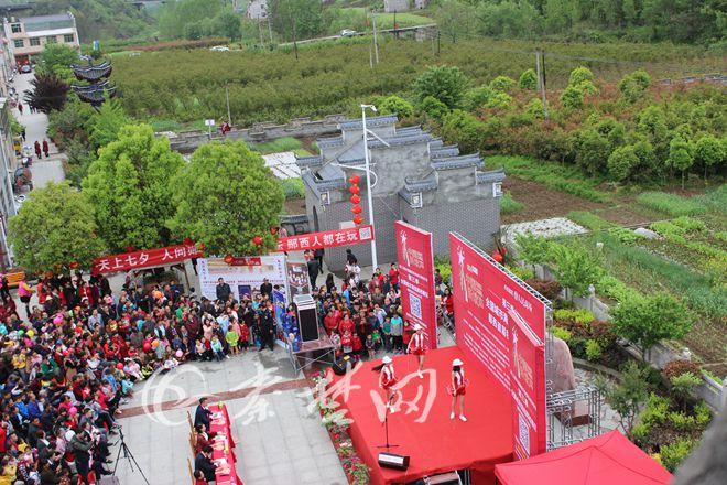 【资讯】2018中国•郧西首届牡丹节在郧西县土门镇盛大开幕