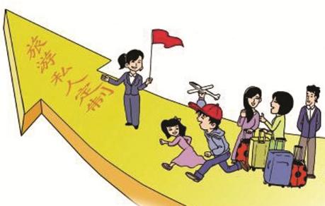 【资讯】春季定制游火爆  提醒游客注意审核组织者资质