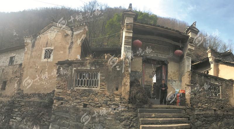 【资讯】郧西藏着一座古民居,原主人自称刘邦后人