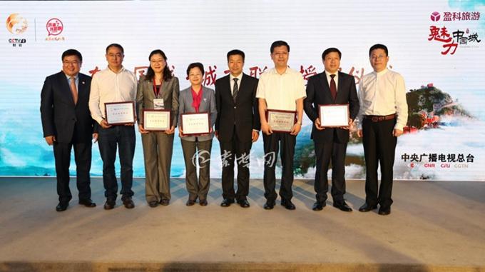 【资讯】十堰被选为魅力中国城·城市联盟常务理事单位