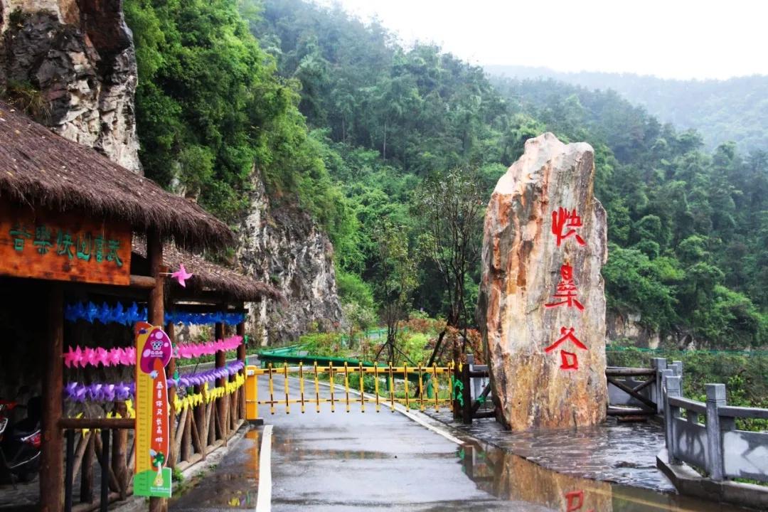 【资讯】武当山快乐谷研学游打造亲近自然体验之旅