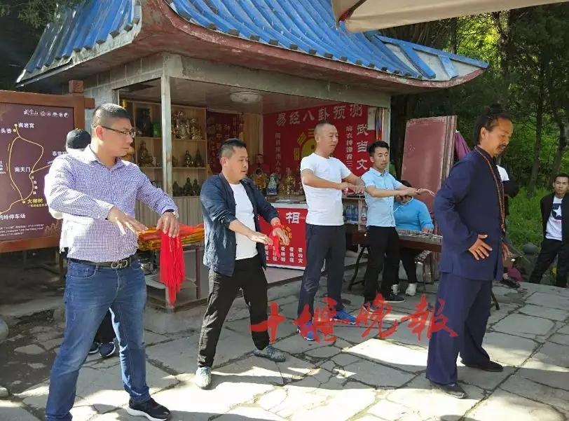 【资讯】有趣!最近,全国各地的赵勇都在赶往武当山!