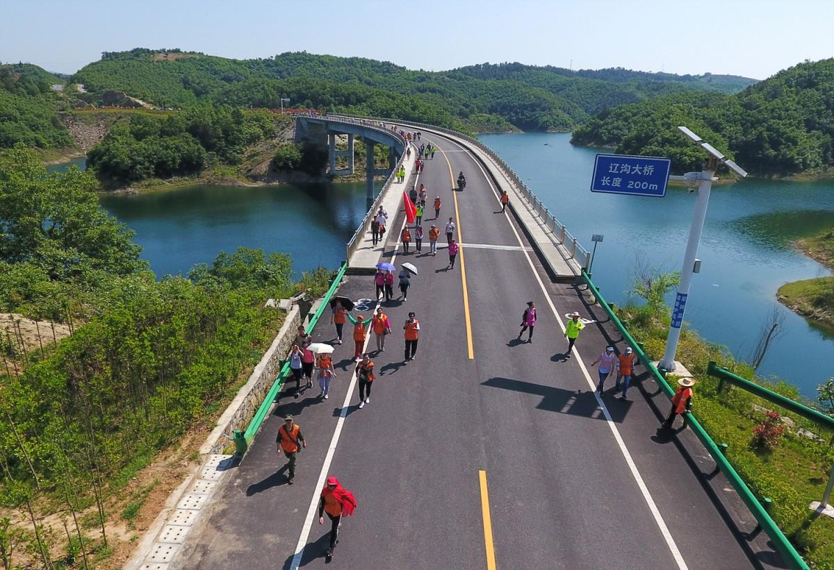 【资讯】丹江口长走大会5月5日与您相约最美山水公路