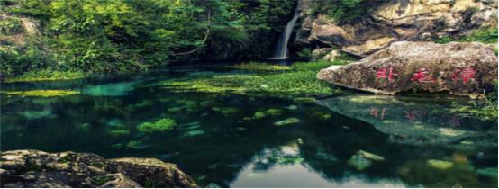 4A级汉江画廊瀑布群——龙潭河一日游