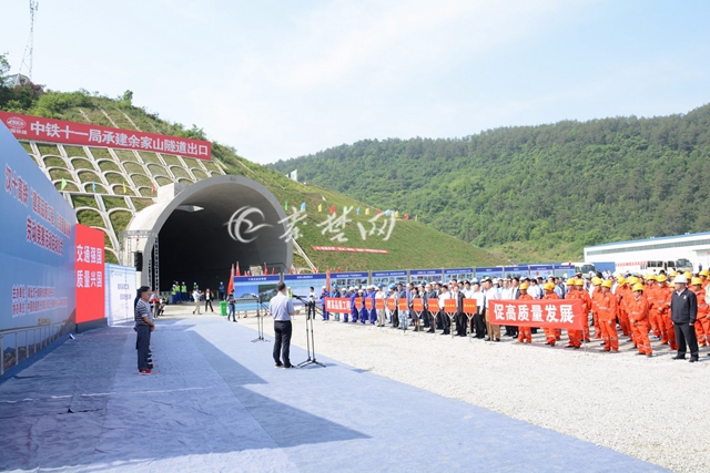【资讯】汉十高铁全线最长隧道余家山隧道正式贯通啦!