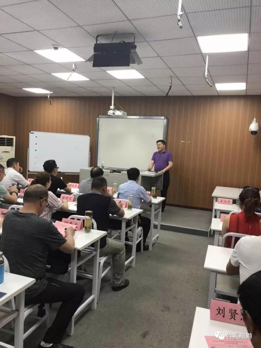 【资讯】竹溪乡村旅游人才培训班在武汉正式开班啦