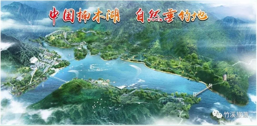 【资讯】为迎中国竹溪楠木湖垂钓大赛  新洲民宿换新颜