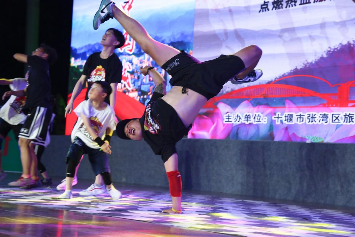 【资讯】第四届决战武当之巅全国街舞大赛下月开赛