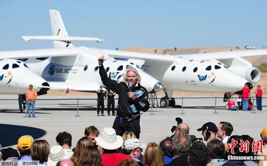 【资讯】太空旅行不是梦  维珍创始人将搭火箭进太空