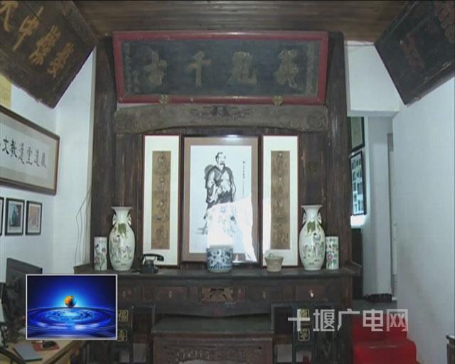 【资讯】藏友自办民间收藏展   300件藏品展示武当文化