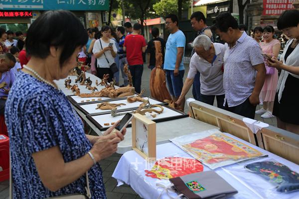 """【资讯】郧西举办""""文化和自然遗产日""""非遗展示活动"""