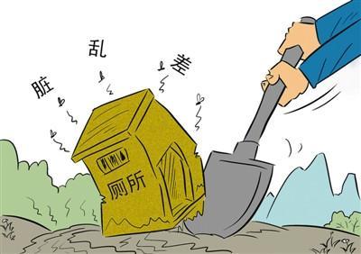 【资讯】我市将加快农村农户厕所建设改造进度