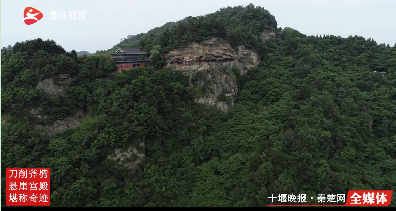 壮观!航拍武当三十六岩最美的岩