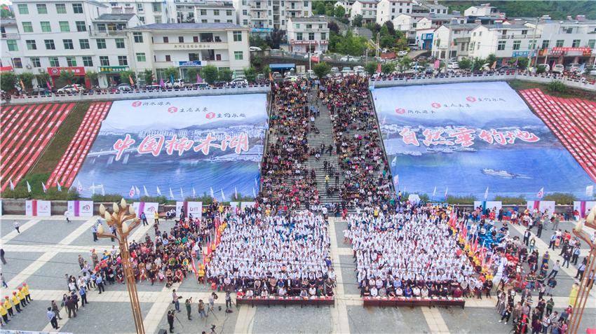 【资讯】赛事活动引游客  竹溪县大活动带动大旅游