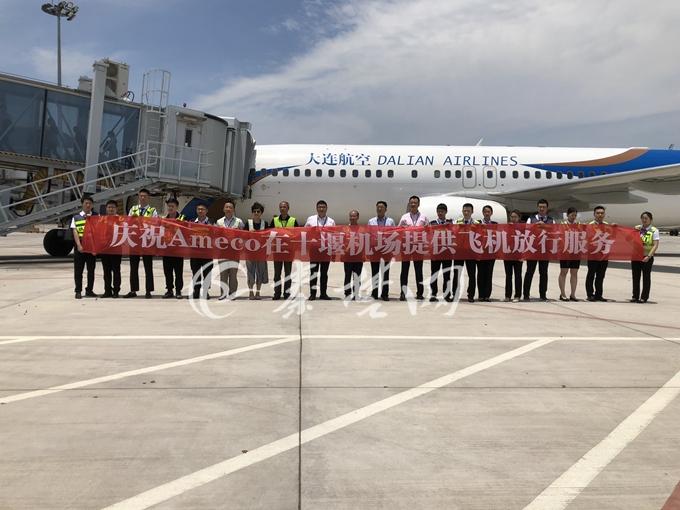 【资讯】武当山机场成湖北第三个有这种资质的机场