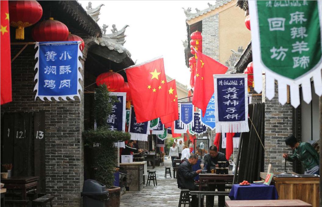 袁家村、汤峪温泉、白鹿原影视城、白鹿仓纯玩二日游