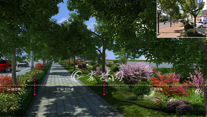【资讯】北京路示范段景观改造10月完工  将建公园2个