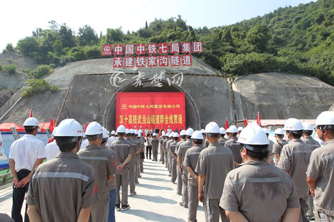 【资讯】8810米!汉十高铁十堰境内最后一座隧道贯通