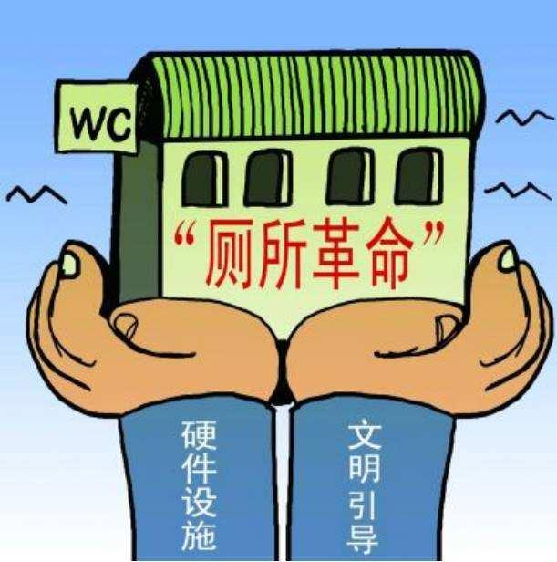 【资讯】3年内十堰将在重要交通沿线新建30座公厕