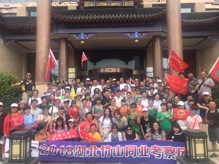 【资讯】陕西百家旅行商来竹山参加旅游推介活动