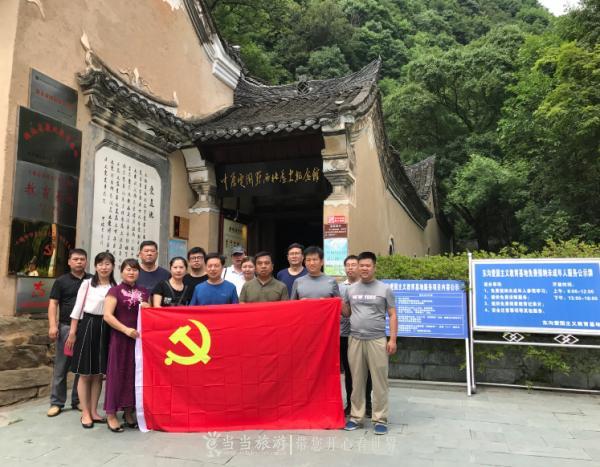 【资讯】北京大兴区第二批旅游考察团来茅箭区考察
