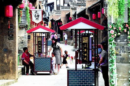 【资讯】上津古镇文化旅游区已实现旅游综合收入28亿元