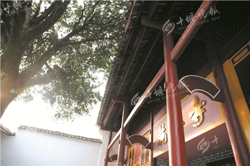 【资讯】郧西这个地方曾见证宋代名相辉煌一生
