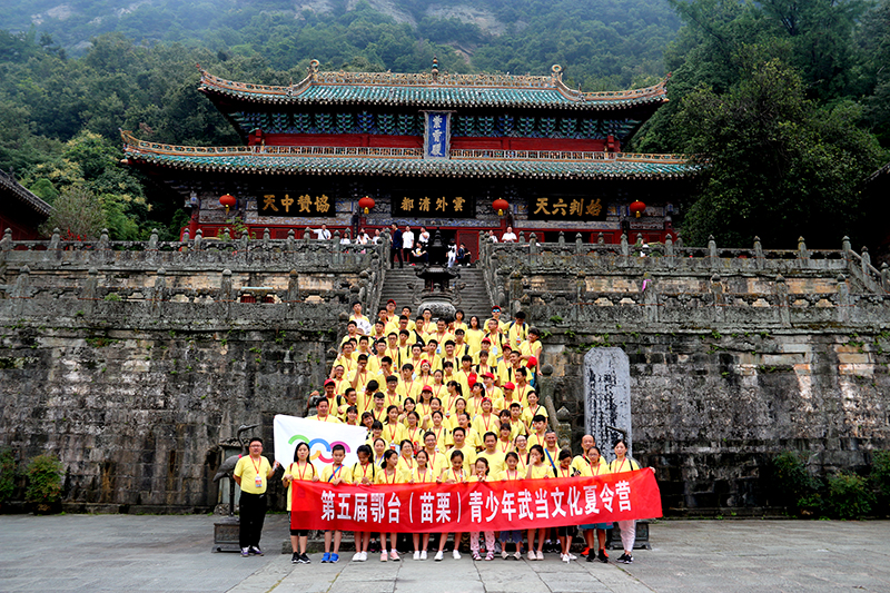 【资讯】青少年共聚武当山,开启武当文化探寻之旅