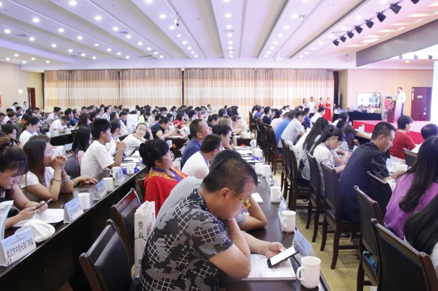 2018郧西县旅游推介会今召开