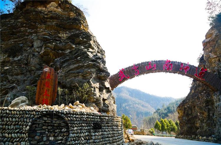 【资讯】来水都丹江口, 邂逅风景如画的美丽乡村