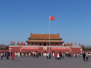 我送爸妈看北京·逛天津 双卧六天 《乐惠版》
