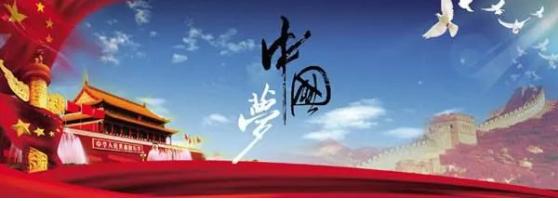 """【资讯】""""旅游新时代新作为""""主题征文活动通知"""