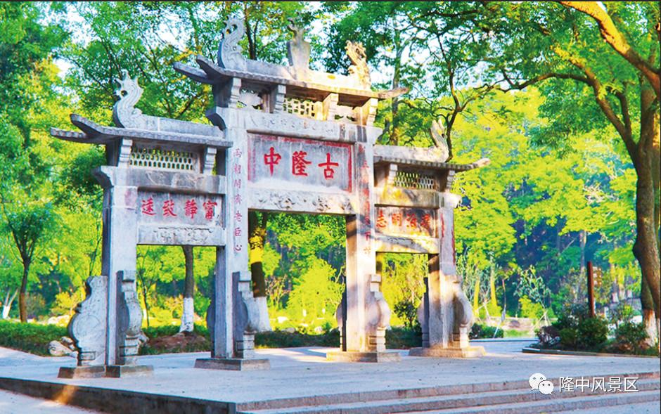 【资讯】9月1日起,古隆中风景区门票开始正式降价!