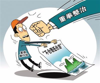 【资讯】联合行动,重拳整治十堰暑期旅游市场秩序