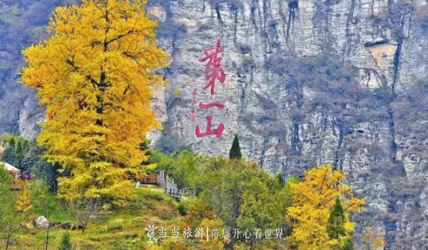【资讯】惊艳!武当山一年最美的季节来临!快约起