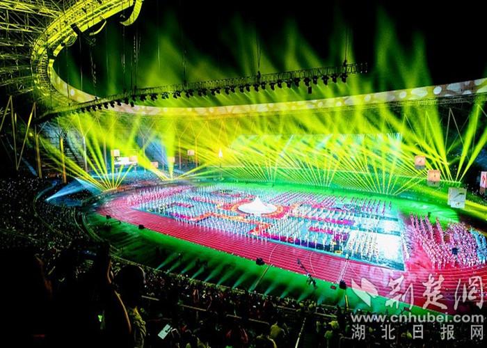 湖北省第十五届运动会绚丽开幕