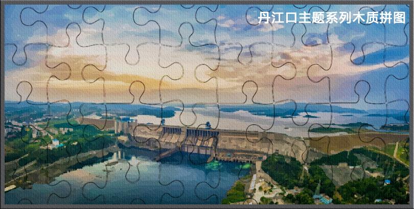 【资讯】丹江口市首届旅游商品创意大赛 作品展示