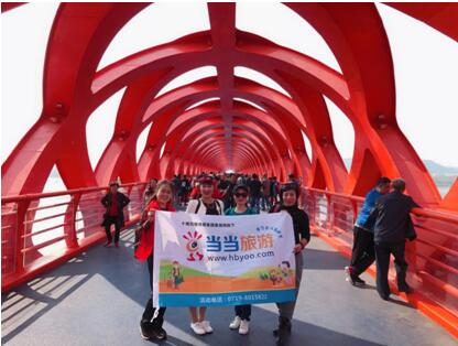 【资讯】当当旅游组织近百名游客赴丹江口旅游