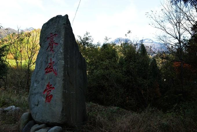 """【资讯】赛武当获""""全国森林康养基地""""荣誉称号"""