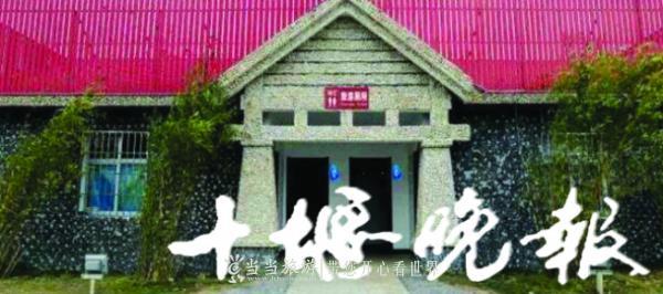 【资讯】湖北启动旅游厕所质量等级评定,标准严格