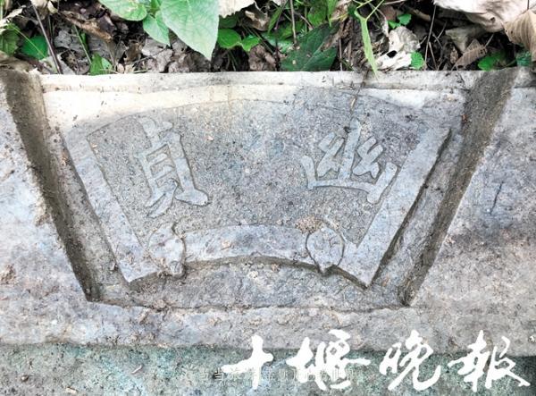 【资讯】相传岳飞曾在十堰这里安营扎寨,快来瞧瞧!