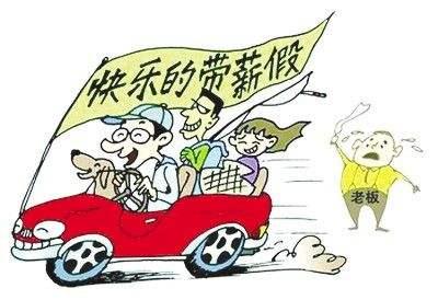 """十堰旅游市场迎""""年假游""""小高峰"""