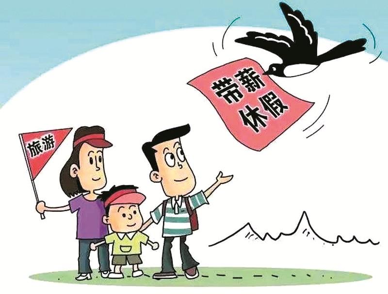 """【资讯】十堰旅游市场迎""""年假游""""小高峰"""