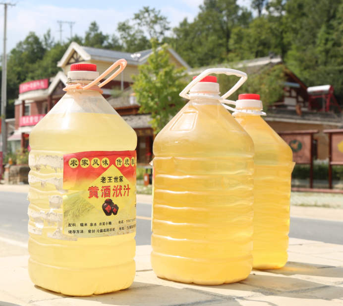 【资讯】房县作为世界美酒特色产区入围论坛候选名单