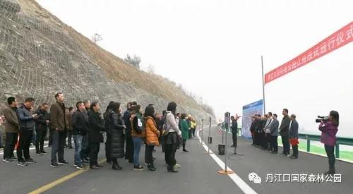 """丹江口又一条""""高颜值""""公路开通!"""